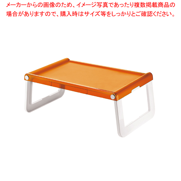 グッチーニ フォールディングマルチトレー 0894.0045 オレンジ 【ECJ】