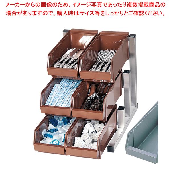 遠藤商事 / TKG 18-8スマート オーガナイザー 3段2列(6ヶ入) グレー【ECJ】