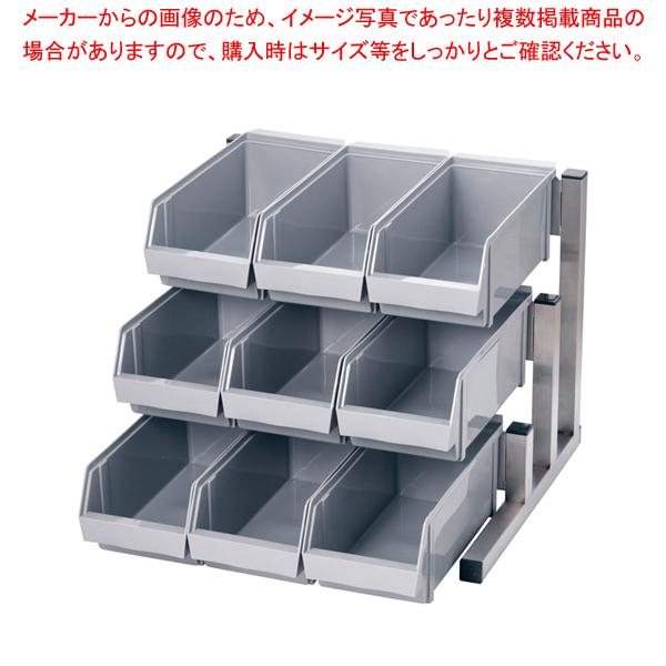 遠藤商事 / TKG 18-8スマート オーガナイザー 3段3列(9ヶ入) ブラウン【ECJ】