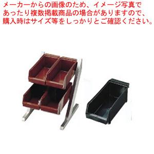 SA18-8コンパクトオーガナイザー 2段2列(4ヶ入)ブラック【 カトラリーボックス オーガナイザー 】 【ECJ】