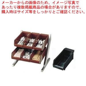 SA18-8コンパクトオーガナイザー 2段3列(6ヶ入)ブラック【 カトラリーボックス オーガナイザー 】 【ECJ】