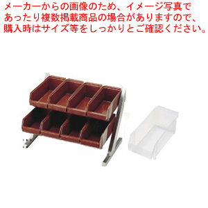 SA18-8コンパクトオーガナイザー 2段4列(8ヶ入)ホワイト【 カトラリーボックス オーガナイザー 】 【ECJ】