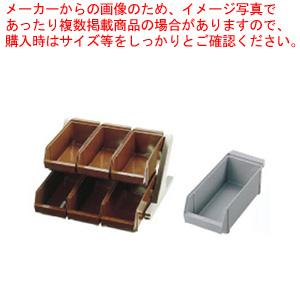 SA18-8デラックス オーガナイザー 2段3列(6ヶ入) グレー【 カトラリーボックス オーガナイザー 】 【ECJ】