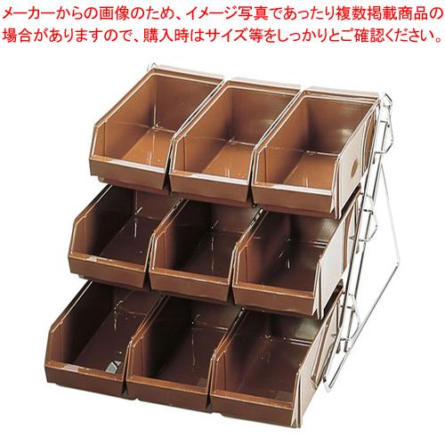 SAスタンダード オーガナイザー 3段3列(9ヶ入)ブラウン【 カトラリーボックス オーガナイザー 】 【ECJ】