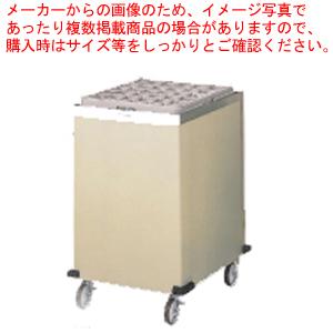 CLシリーズ 食器ディスペンサー (保温式)CL-5252H【ECJ】【メーカー直送/代引不可】