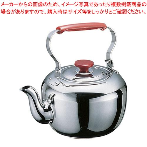 18-8MAケットル 10l【 ケットル やかん 】 【 ヤカン 薬缶 】 【ECJ】