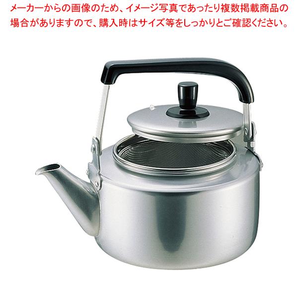 アカオ アルマイト 茶漉し付大型ケットル 8L【 ケットル やかん 】 【 ヤカン 薬缶 】 【ECJ】