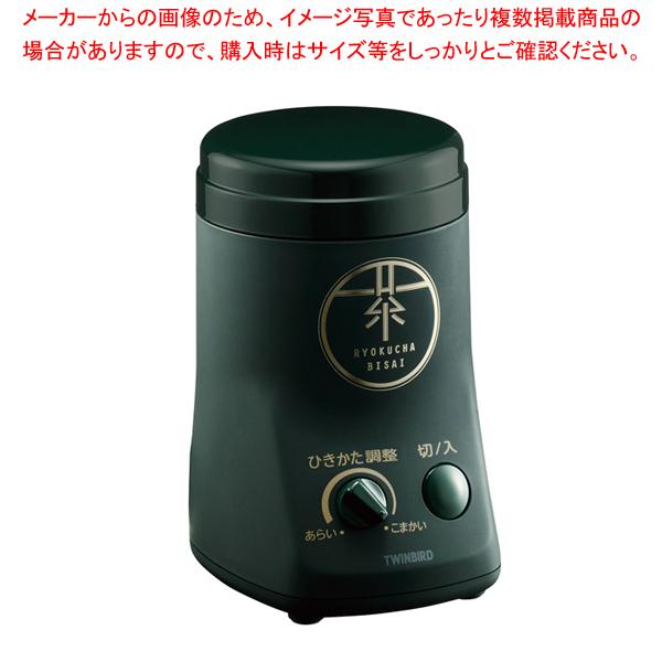 お茶ひき器 緑茶美採 GS-4671 【ECJ】