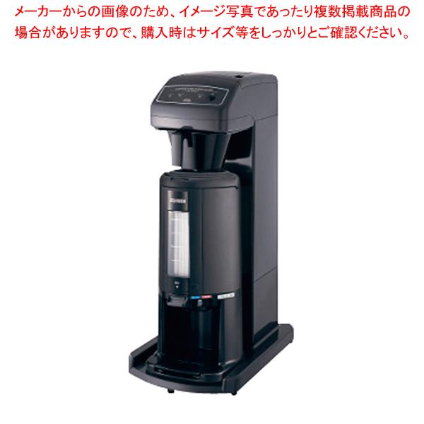 カリタ 業務用コーヒーマシン ET-450N(AJ) 【ECJ】