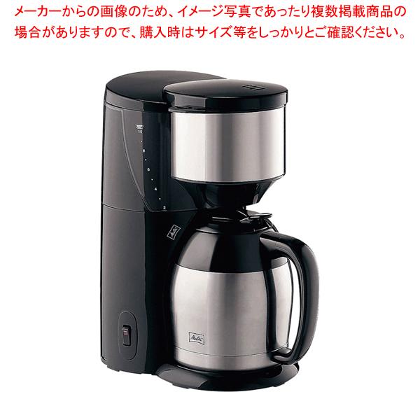 メリタ コーヒーメーカー アロマサーモ 10カップJCM-1031SZ 【ECJ】