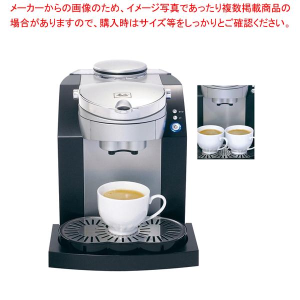 ビッグ割引 メリタ メリタ コーヒーポッドマシン MKM-112 [1杯用] [1杯用]【 MKM-112 業務用, Freak:530bccd4 --- cmaise.com.br