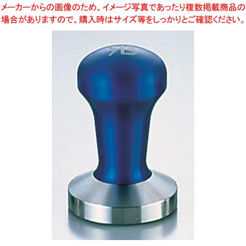 レッジ・バーバー エスプレッソ用タンパー ブルー【 コーヒーマシン関連品 】 【ECJ】