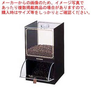 ボンマック コーヒーケース W-II【ECJ】【コーヒー関連商品 】