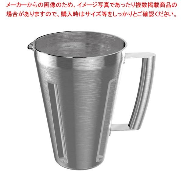 MC-2000BLSS・BLSSR用 ブレンダーボトル(ステンレス) 【ECJ】