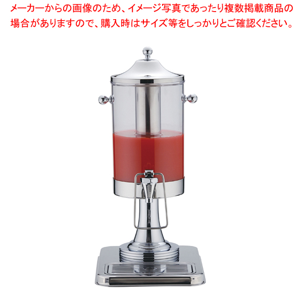 KINGO ジュースディスペンサー 4L S10501【 ドリンクディスペンサー ジュース ディスペンサー 】 【ECJ】