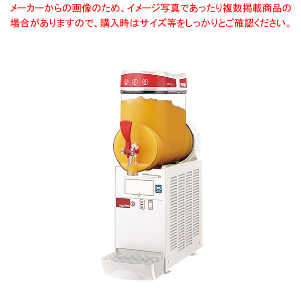 フローズンマシーン 1連タイプ mini-1【ECJ】【メーカー直送/後払い決済不可 】