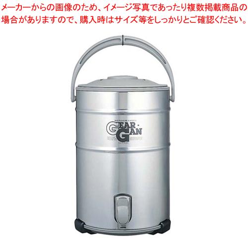 ピーコックステンレスキーパー IDS-120S(XA) 【ECJ】