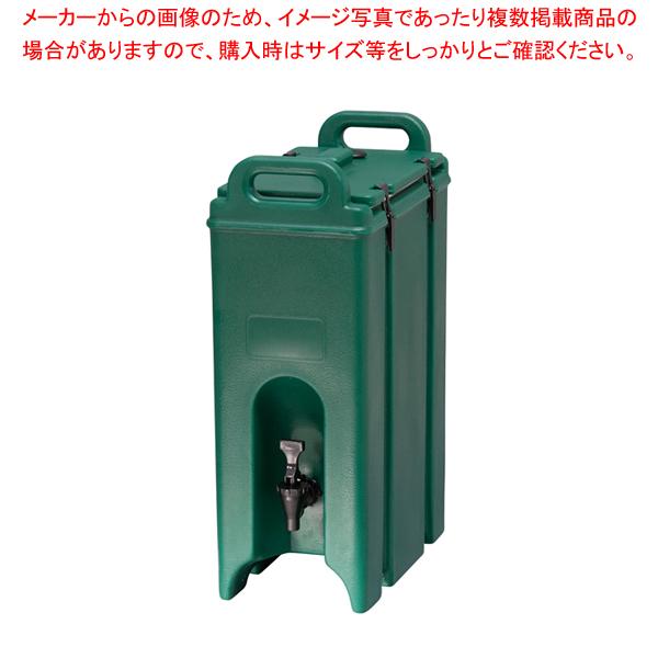 キャンブロ ドリンクディスペンサー 500LCD グリーン【 ドリンクディスペンサー ジュース ディスペンサー 】 【ECJ】