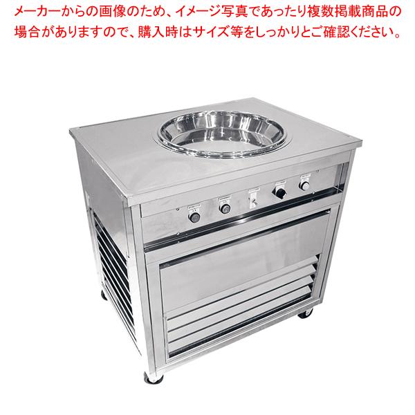 日本最級 アイスクック ICK-1031 三相200V仕様 【ECJ】, eかいごナビ 介護用品ショップ a3799d34