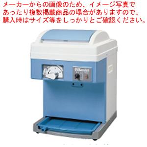 スワン 電動式クラッシュ&シェーバー SC-15【 かき氷器 】 【ECJ】