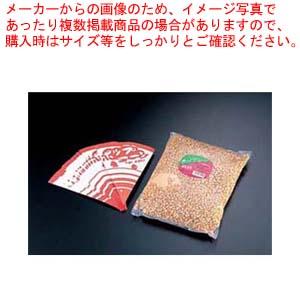 ポップコーン材料Bセット 【ECJ】【メーカー直送/代引不可】