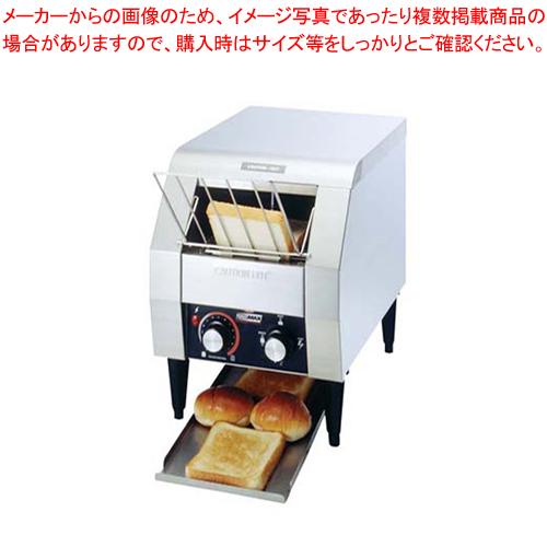 コンベアトースター TM-5H【 メーカー直送/代引不可 業務用 オーブントースター オーブン トースター 名調 】 【ECJ】