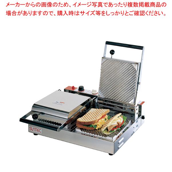 パニーニ・クッカー PC-20【 メーカー直送/代引不可 】 【ECJ】