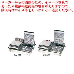 電気式 チェルキー リングタイプ CA-100[1連式] 【 メーカー直送/代金引換決済不可 】 【 チェルキー製造機器 】