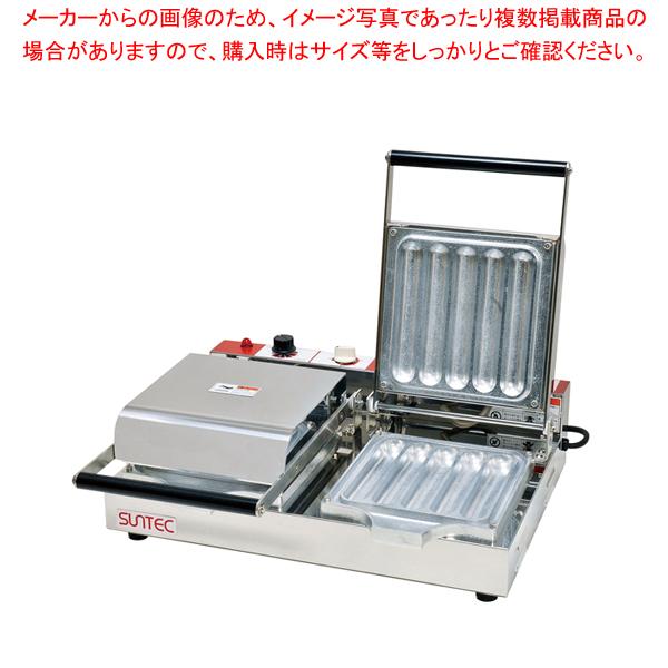 電気式 チェルキー バータイプ BA-200(2連式)【 メーカー直送/代引不可 】 【ECJ】
