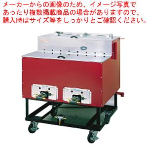 ガス式 焼いも機 いもランド(保温室付) AY-1500 大 都市ガス【 メーカー直送/代引不可 】 【ECJ】