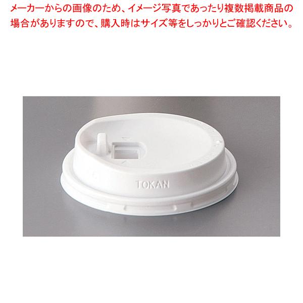 プラ リフトアップリッド(2000枚入) 白 S-400-LF 【ECJ】