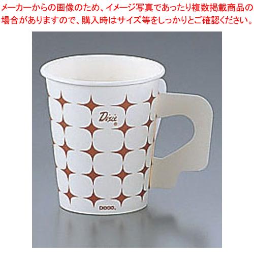 ホットカップ 7オンス手付 (2400個入)【 ストロー カップ 紙コップ関連品 】 【ECJ】