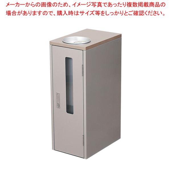 廃液回収ボックス CBW-X-01-SV【ECJ】<br>【メーカー直送/代引不可】