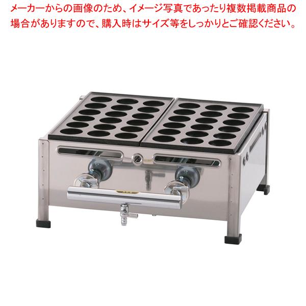 関西式たこ焼器(18穴) 2枚掛 13A 【ECJ】