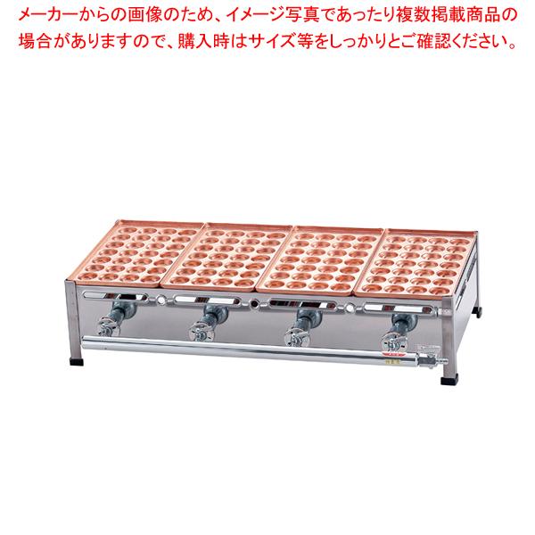 AKS 銅たこ焼機 28穴 Aタイプ 4連 LPガス【 メーカー直送/後払い決済不可 】
