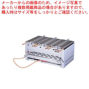 SAにこにこミニ鯛焼ガス台(24ヶ型) SATS-3連 12・13A【ECJ】【器具 道具 小物 作業 調理 料理 】