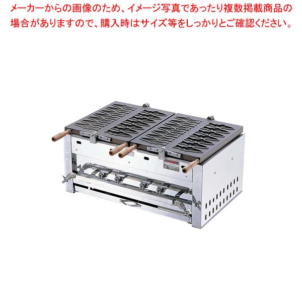 あゆ焼ガス台 EGA-2連(14ヶ型) 都市ガス【 焼き物器 焼鳥 うなぎ焼台 】 【ECJ】