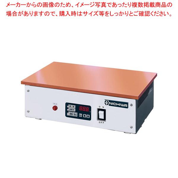 パンケーキグリドル PCG-450 【ECJ】