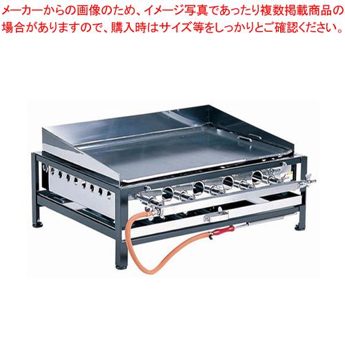 焼きそば・フランクフルト・お好み焼ガス台 EGY-7型 LPガス【ECJ】<br>【メーカー直送/代引不可】