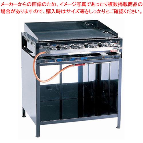 焼きそば・フランクフルト・お好み焼ガス台 EGYT-8型 LPガス【ECJ】<br>【メーカー直送/代引不可】