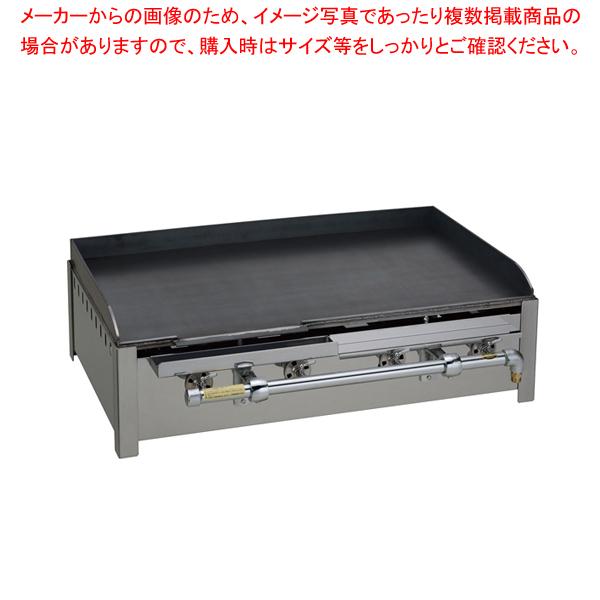 台置き式 鉄板焼器 GR-74 LPガス【ECJ】【メーカー直送/後払い決済不可 】