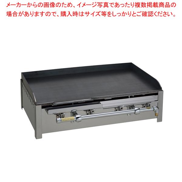 台置き式 鉄板焼器 GR-95 都市ガス【ECJ】【メーカー直送/後払い決済不可 】