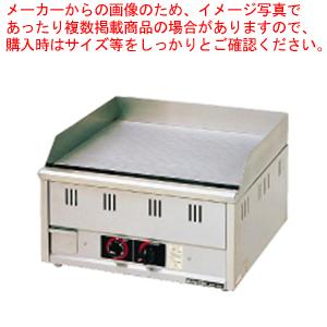 ガス式グリドル MGG-066TB (サーモスタット付) LPガス 【ECJ】