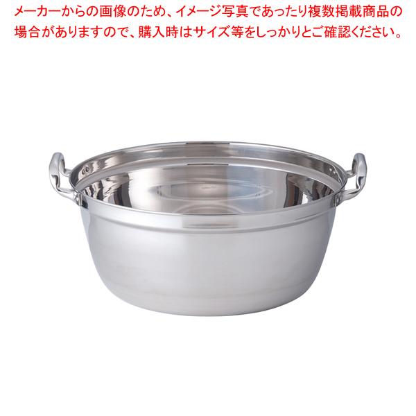 SW 18-8円付鍋 両手 48cm 【ECJ】