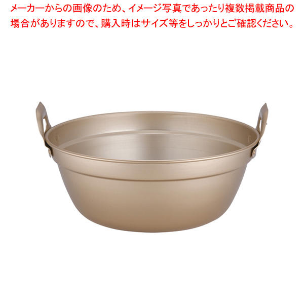 アカオ しゅう酸アルマイト 段付鍋 48cm 【ECJ】