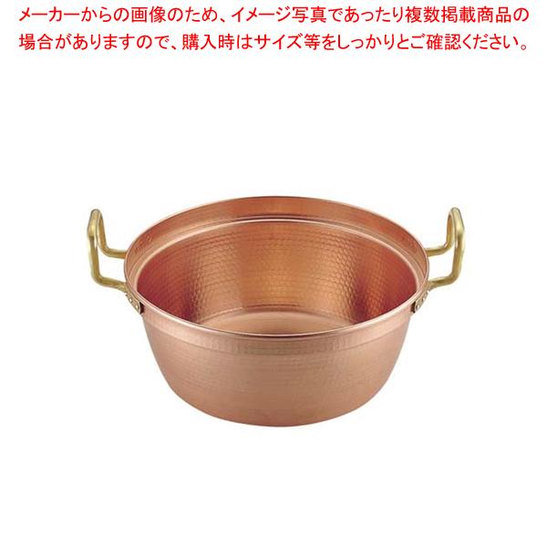 SA銅 円付鍋 両手(錫引きなし) 54cm【 円付鍋 料理鍋 調理なべ 】 【ECJ】