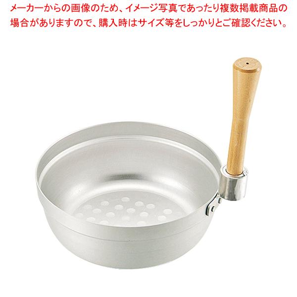 エレテック スタッキング ゆきひら鍋 24cm【 雪平鍋 】 【ECJ】