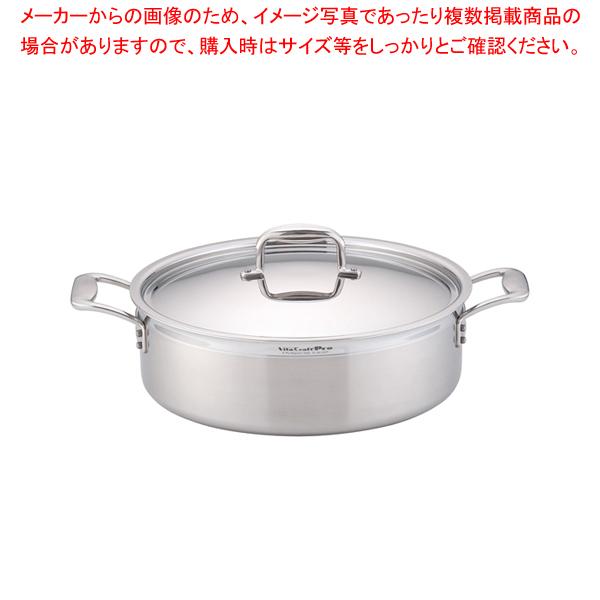 ステンレス ビタクラフト・プロ 外輪鍋 (蓋付)36cm No.0237 【ECJ】