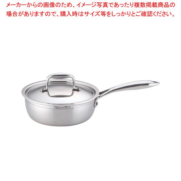 ステンレス ビタクラフトプロ ソテーパン (蓋付)20cm No.0132 【ECJ】