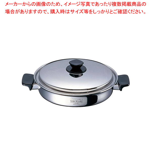 18-10ビタクラフトウルトラ 両手鍋 浅型 No.9522【 両手鍋 IH IH対応 】 【ECJ】